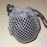 Sony Portable Bluetooth Wireless Speaker - Mesh case / bag - G Style Magazine - SRS-BTV5