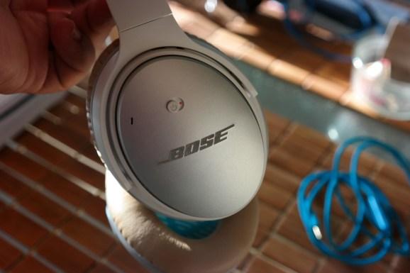 Bose QC 25
